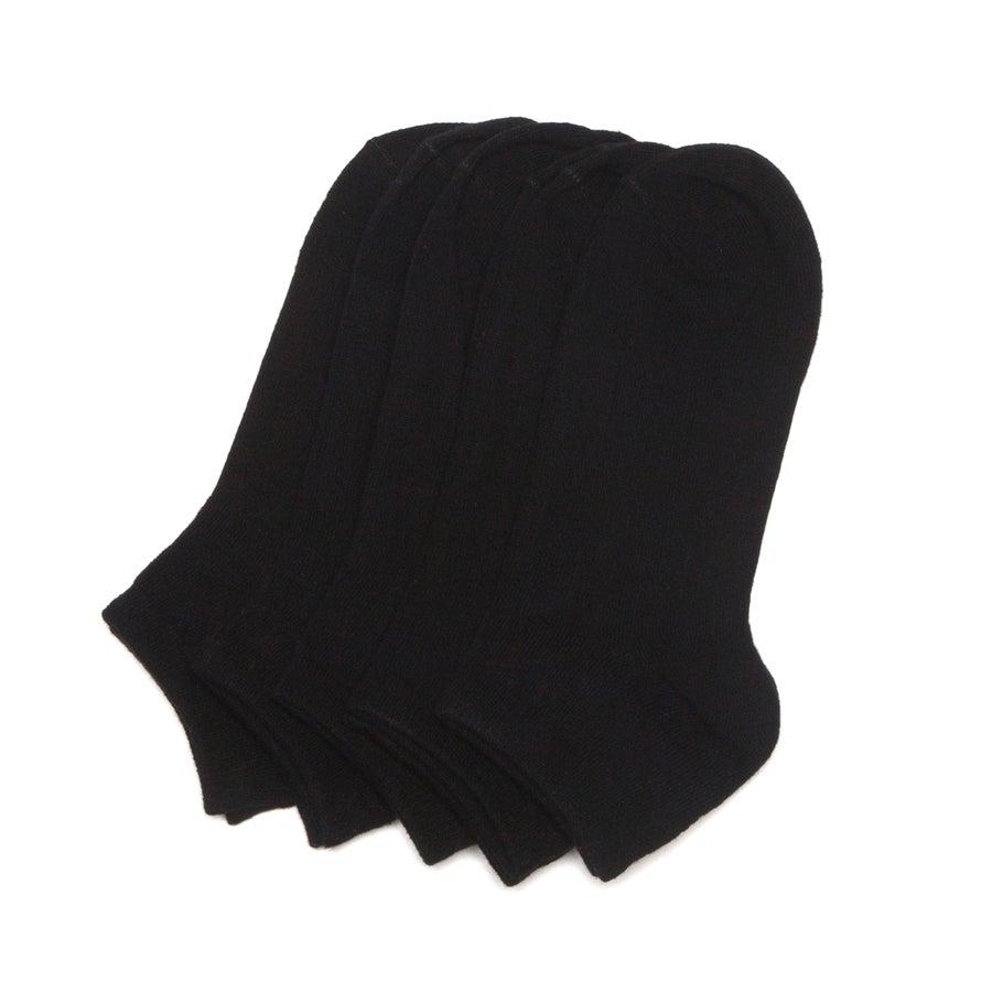 5 Pack Trainer Socks - Women's